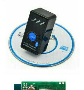 Автосканер в 1.5 OBD 2