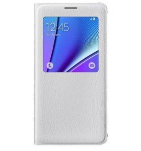 Чехол Samsung S-View для Galaxy Note 5 N920 white