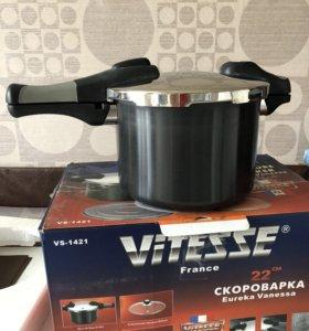 Скороварка Vitesse Vanessa VS-1421