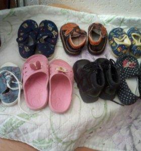 Продам обувь детскую