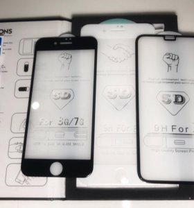 Стекло защитное 5d iphone 6,7,8,X