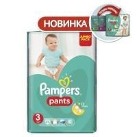 Трусики подгузники pampers pants 3 (6-11кг) 60 шт