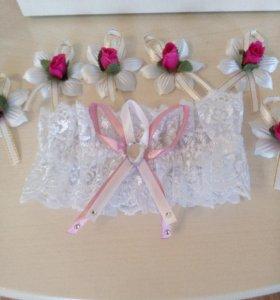Подвязка невесты,новая