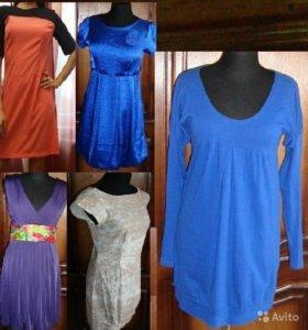 Платье платья синее бежевое фиолетовое оранжевое
