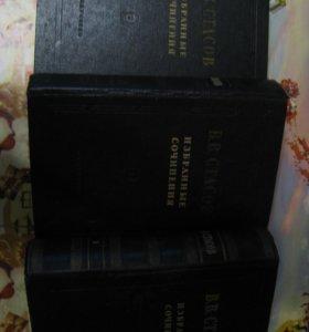 Стасов В.В. в трех томах