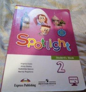 Учебник английского.