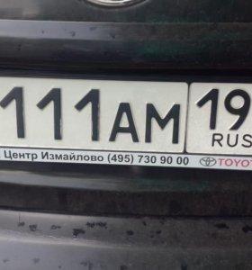 Номер машины