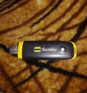 USB Модем 3G Билайн