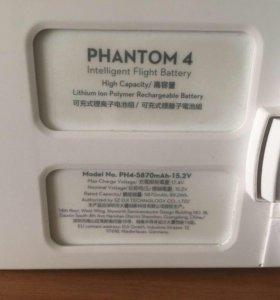 Аккумулятор dji phantom 4 pro