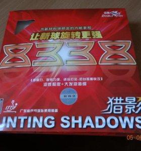 Новая накладка Double fish hunting shadows 8338