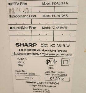 Очиститель воздуха Sharp KC-A61RW