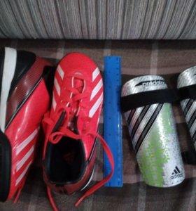 Футбольная форма, защита и бутцы