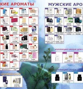 Женская парфюмерия ESSENS