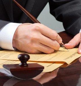 Адвокат по Защите прав потребитей