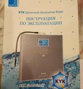 Щелочный ионизатор воды KYK Generation II