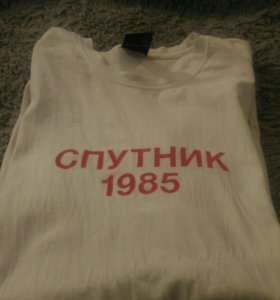 """Футболка """"Спутник 1985"""""""