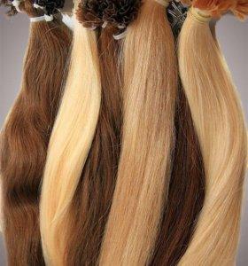 Волосы южнорусские