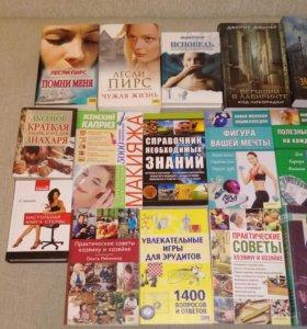 Продам книги (5 часть)