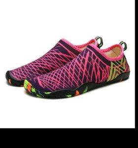 Пляжные кроссовки