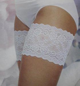 Подвязки от натирания между ног