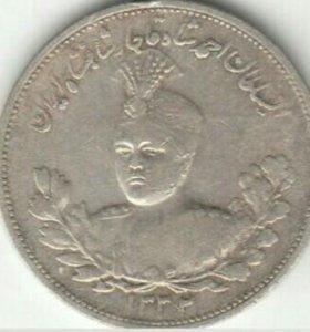 2000 динар 1914 года. Иран