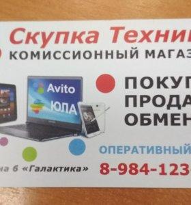 Ckyп.аe.м электронику в рабочем состоянии