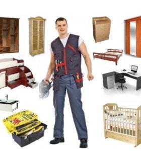 Сборка мебели/грузчики/мужская работа/заборы