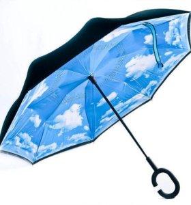 Шикарный зонтик Up-brella