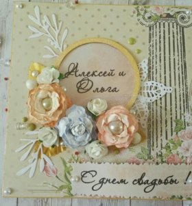 Свадебные открытки, конверты