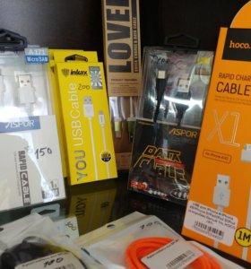 Зарядные устройства, шнуры iphone, usb, type-c,aux