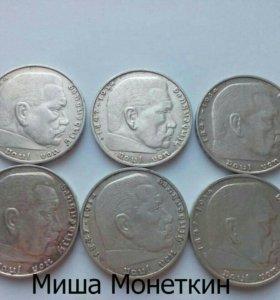 2 марки немецкие