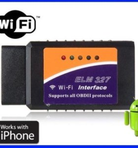 ELM327 Wi-Fi адаптер, сканер