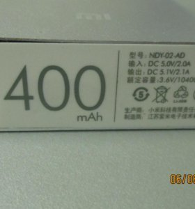 PowerBank Xiaomi 10400 mAh