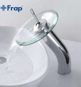 Смеситель Frap F1055 фонтанный со стеклянной чашей