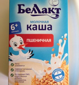 Молочная смесь Нутрилак и молочная пшеничная каша