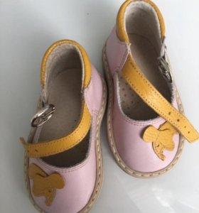 Ретро сандали Неман на первый шаг,новые