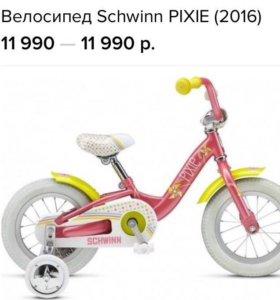 Детский велосипед , модель 2016 г