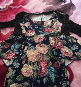 Платье с пиджачком