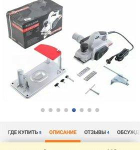Электрорубанок Интерскол р-110-01