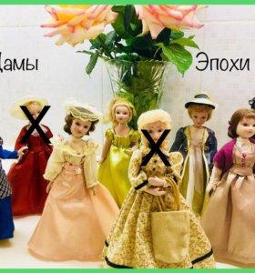 Фарфоровые куколки коллекционные