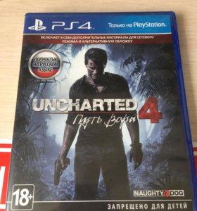 Horizon Zero Down и Uncharted 4