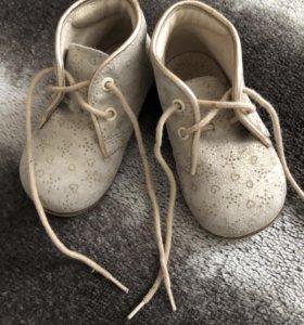 Ботиночки Emel