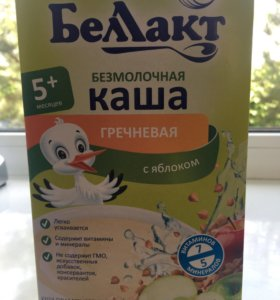 Беллакт каша без молочная гречневая с яблоком