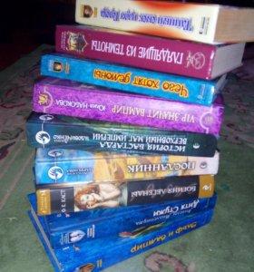 Книги. Фантастика и фэнтези.