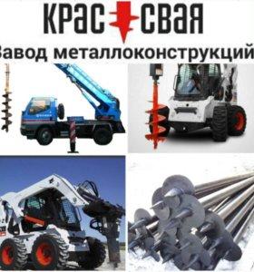 Завод винтовых свай свс-76 250*4000