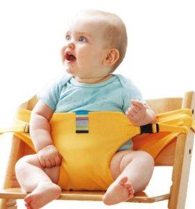Удерживающее устройство на стул для малыша