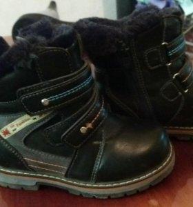 Зимнии ботинки для мальчика