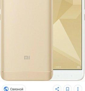 Xiaomi Redmi 4x новый золотистый