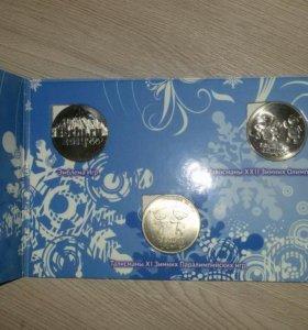 Планшет-альбомы и монеты