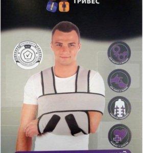 Бандаж универсальный на плечевой сустав, размер L